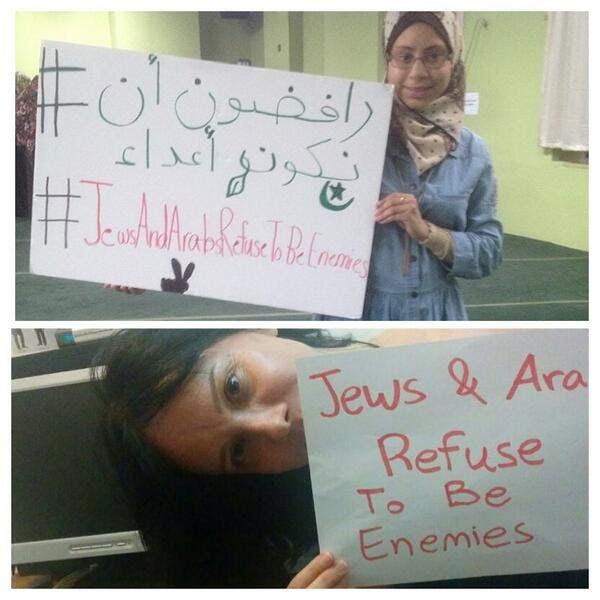 judios y arabes 5