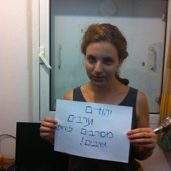 judios y arabes 7