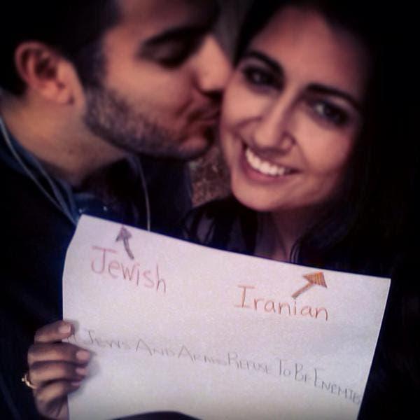 judios y arabes 8