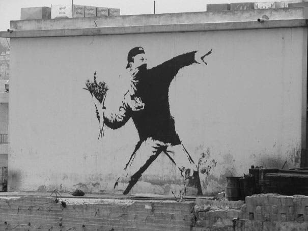 wpid-banksy-graffiti-street-art-palestine2.jpg