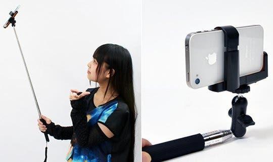 inventos divertidos japoneses (21)