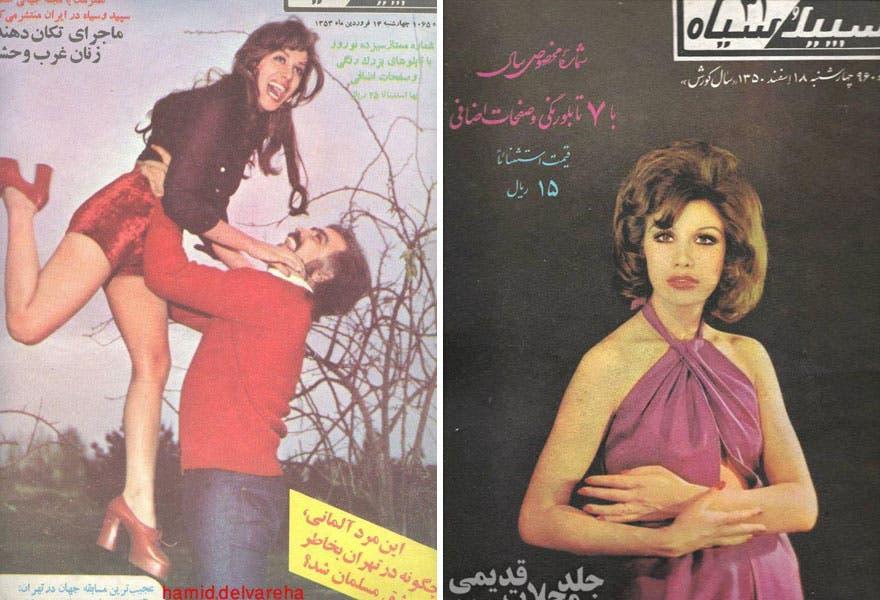 mujeres-de-iran-en-los-setenta17