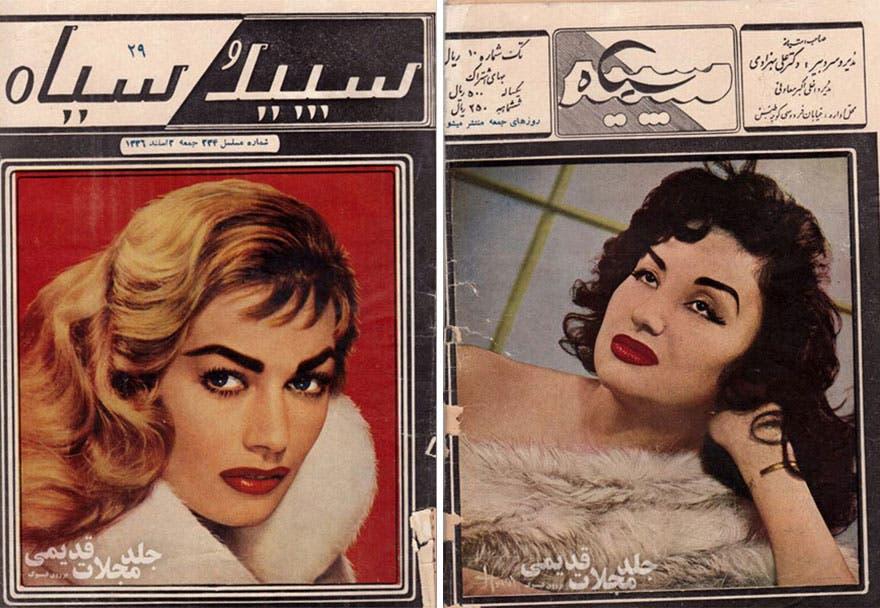 mujeres-de-iran-en-los-setenta19