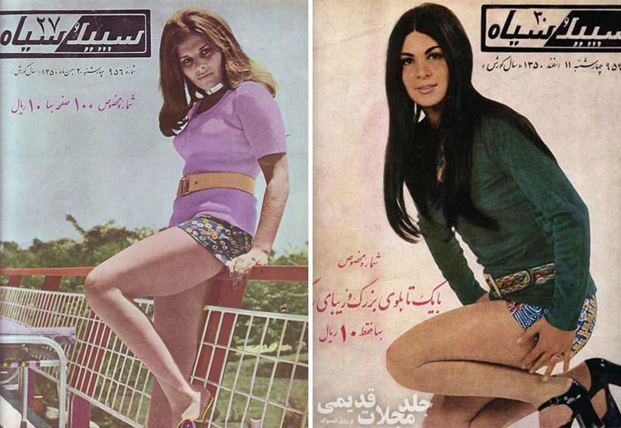 mujeres-de-iran-en-los-setenta20