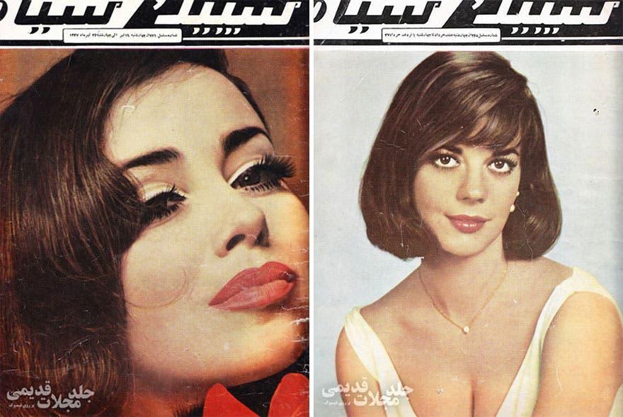 mujeres-de-iran-en-los-setenta4