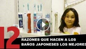 12-razones-banos-japoneses-son-los-mejores-del-mundo