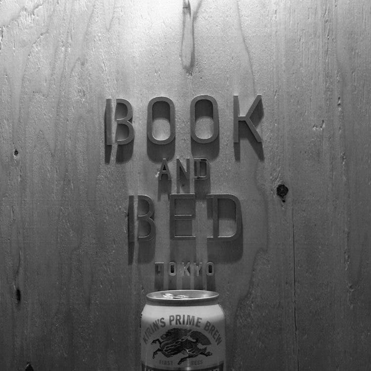hostal-libros-tokio-7