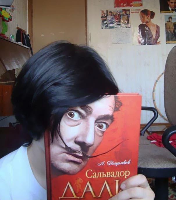 ilusion optica con libros 5