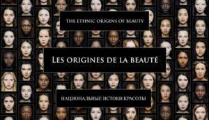Origen-belleza-femenina-portada