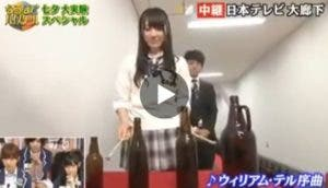musica-con-botellas-japoneses-jarcor
