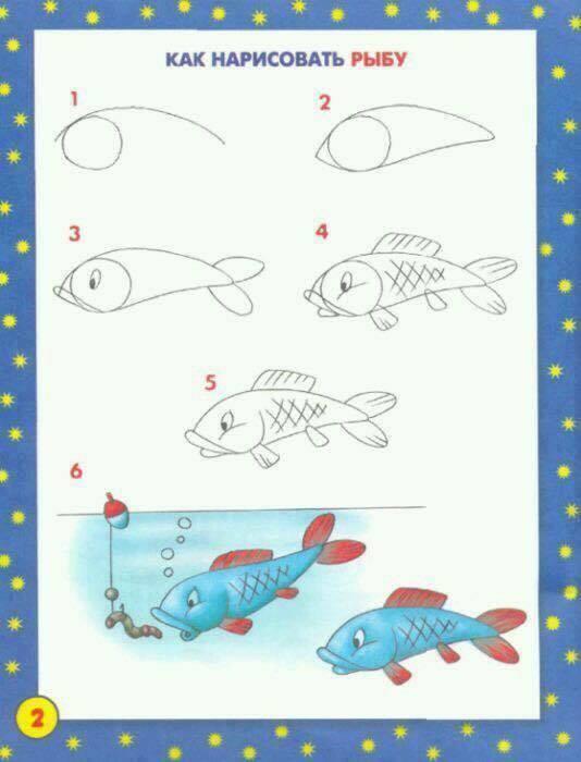 aprender-a-dibujar-11