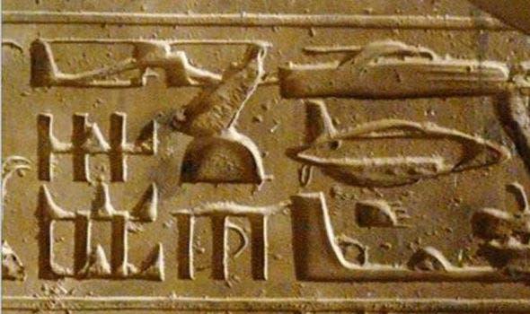 jeroglifos-futuro-5